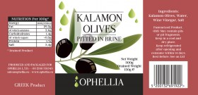 KALAMON-PITTED-OLIVES